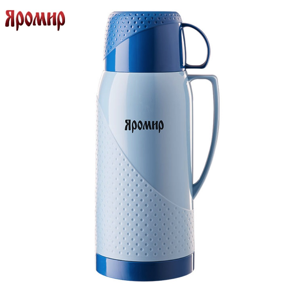 Vacuum Flasks & Thermoses Yaromir YAR-2023C/1 Grey/Blue thermomug thermos for tea Cup stainless steel water fashionable stainless steel cigar cutter knife grey golden