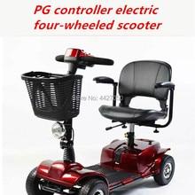 Электрический самокат для инвалидной коляски 180 Вт 4 колесный самокат для взрослых, самокат для инвалидов