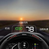 5 Inch T900 Car Head Up Display GPS HUD Car gps Speedometer Auto Windshield Projector LED Projection hud Display Car Electronics