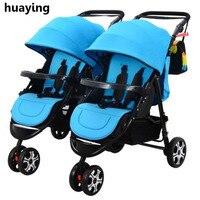Twin baby stroller double shock can split multiple birth children can sit flat folding full bottle