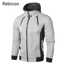 Hoodies Men Cotton Fashion Casual Mens Sweatshirt Solid Color Warm Zipper 2019 Autumn Winter Hoodie 3XL