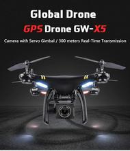 RCtown GW83 GPS 5G WIFI 1080P Drone Profissional GPS Drones with Camera HD RC Wifi FPV Real Time Quadcopter