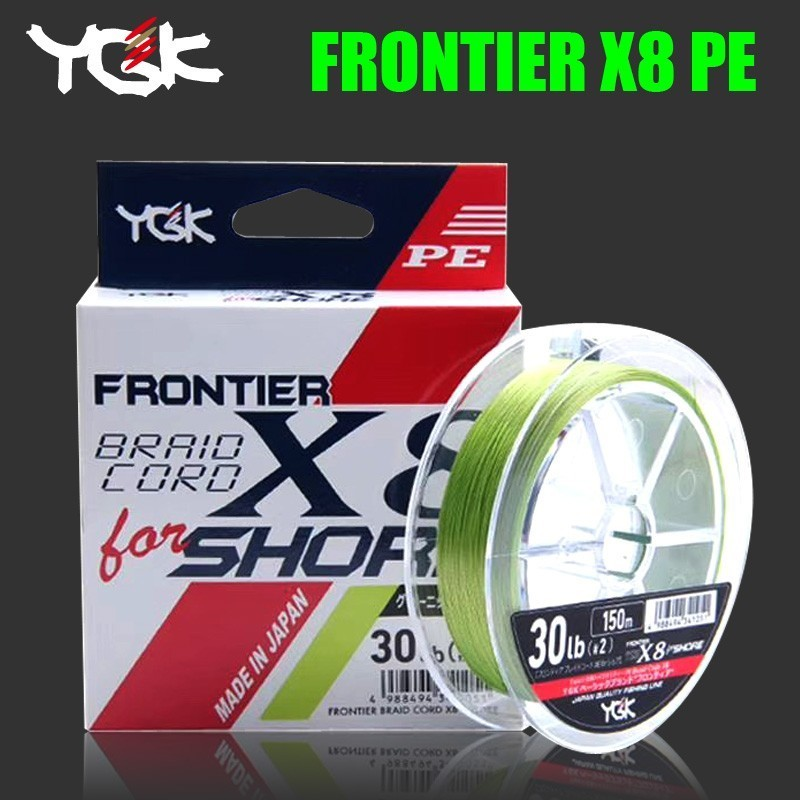 100% NEW Original Ygk Frontier Braid Cord X8 For Shore PE 8 Braid Fishing line 150M Made In Japan Lure fishing
