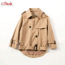 2019 Spring Beige Solid Slim Short Trench Women Fashion Asymmetry Double Breasted Epaulet Office Lady Coat Stylish Womens