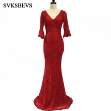 SVKSBEVS Beading Deep V Neck Lace Mermaid Long Dresses Party Flare Sleeve Sexy Cross Bandage Backless Maxi Dress