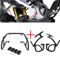 Front Upper / Lower Motorcycle Engine Guard Crash Bar Protector Steel For BMW G310R 2017 2018 G310GS 2018 Engine Bumper Guard