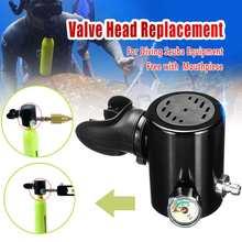 Мини-баллон с кислородом для подводного плавания, оборудование для подводного плавания и подводного дыхания, адаптер, головка клапана, мундштук