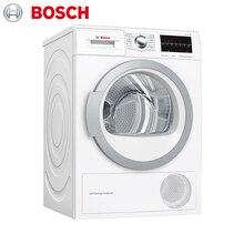 Сушильный автомат с тепловым насосом Bosch Serie|6 WTW85469OE