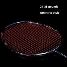35 High Pounds Quality Full Carbon Fiber Badminton Racket Attack Type 3U(85-89G) Single Racquet With Free String Q1438CMC(China)