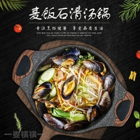 Korean medical stone paste soup noodle stew cooking pot double ears stewpan hot pot household cooker wood handle glass cover lid