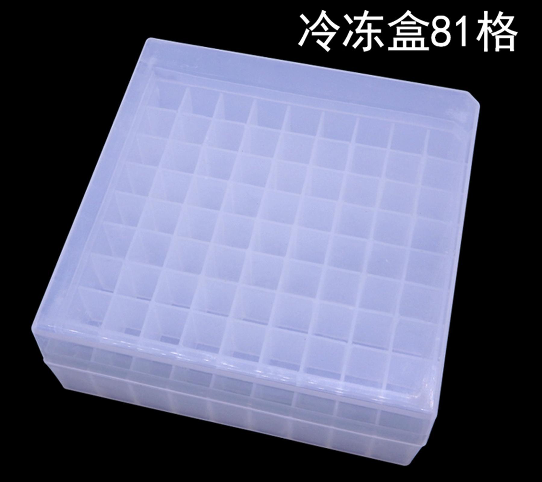 1.8ml  Laboratory Lab Plastic 81 Sockets Centrifuge Tube Stand Holder Box
