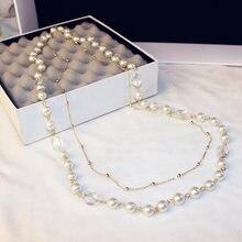 Женское длинное ожерелье с имитацией жемчуга двухслойная цепочка