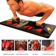 Пуш-ап стойка Бортовая Система для мужчин и женщин Комплексная фитнес-Тренировка тренировка пуш-ап стойки Бодибилдинг тренировка тренажерный зал упражнения