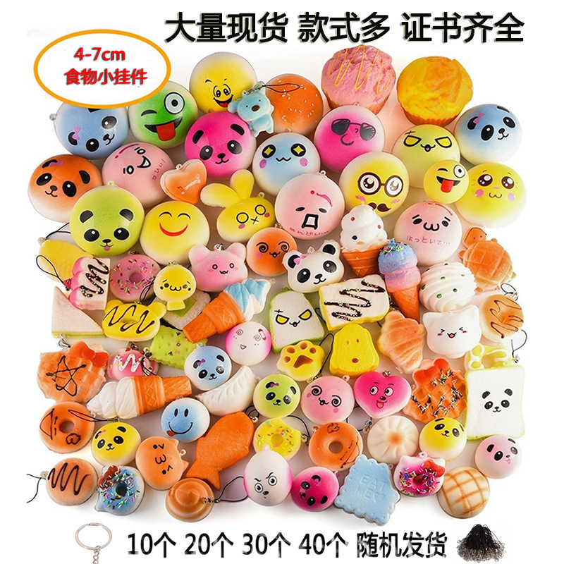 New Product Explosion Squishy Squeezing Music Pu Slow Rebound Toy Random Combination Set