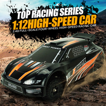 2019 Hot Sales Original SUBOTECH BG1506 RC Car 1:12 Racing Car High Speed Drifting 4WD 2.4G RC Model Toy RTR ZLRC 2019 hot sales original subotech bg1505 high speed off road vehicle 1 16 full scale 4ch 2 4ghz 4wd rc racing car rtr zlrc