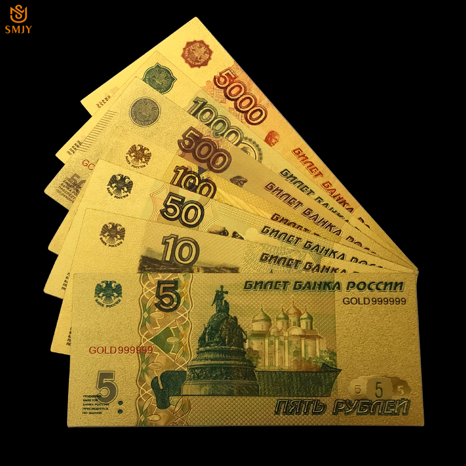 7Pcs/Lot Hot Sale Colorful Russia Gold Banknote Set 5/10/50/100/500/1000/5000 Ruble Replica Paper Money Collection For Gifts
