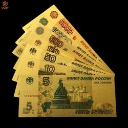 7 шт./лот Лидер продаж набор красочных российских золотых банкнот 5/10/50/100/500/1000/5000 рублей копия бумажных денег коллекция для подарков
