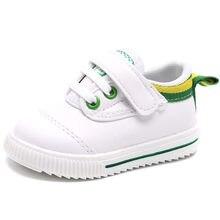 f74eb8260 KINE PANDA Детская обувь для малышей от 1 до 2 лет для маленьких мальчиков  и девочек