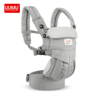 0 24 months UUMU Ergonomic Newborn Baby Carrier backpack Holder Sling Wrap no Hip Seat Storage Bag