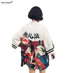 2018 Harajuku модные женские туфли блузки для малышек летние Винтаж кимоно Kawaii кардиган тонкий Защита от солнца Защитная накидка Cover Up