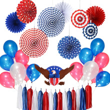купить 11pc Red White Blue 4th of July Independence Day Memorial Day Patriotic Decorations American Party Paper Fans Latex Balloons дешево