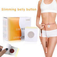 Newly 30 pcs / box Navel Stick Slim Weight Loss Patch Losing Weight Cellulite Burning Belly Fat Magnetic Detox Patches @VF