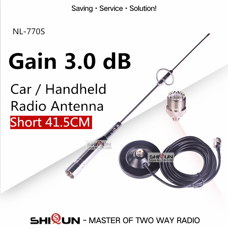 NL-770S UHF VHF Dual Band Handheld Radio Car Antenna UV-9R UV-5R BF-888S UV-82 TH-UV8000D Mobile Car Antenna for BJ-218 MP320