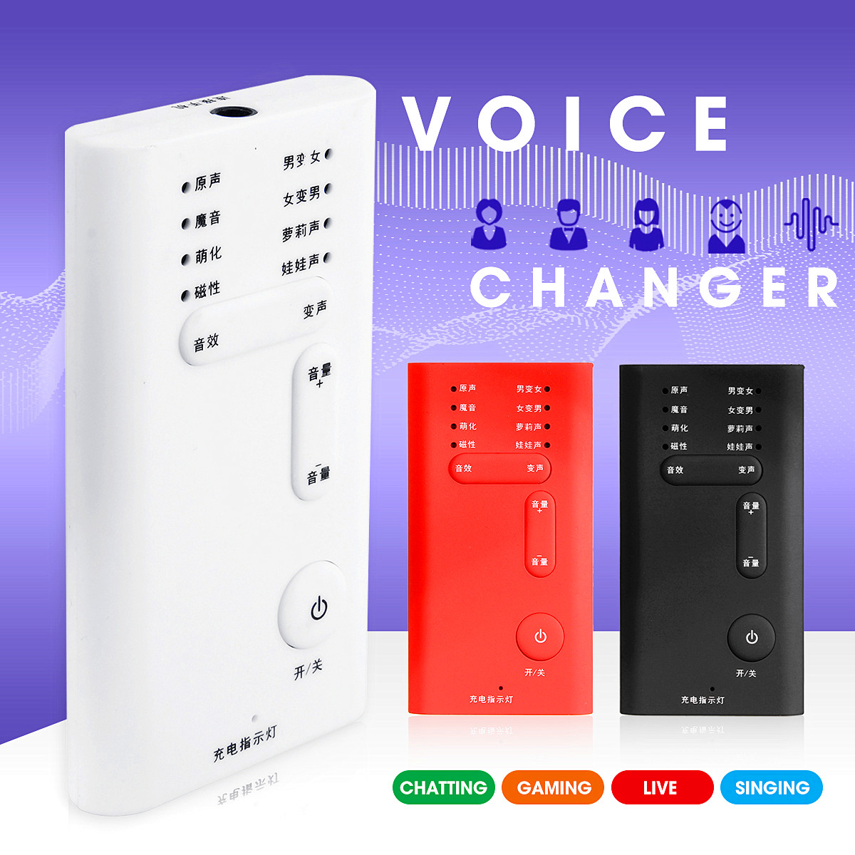 8 Voice Changing Modes Mobile Phone Voice Changer Mini Portable Handheld MIC Game Disguise Microphone Game Toys New Arrival 2019