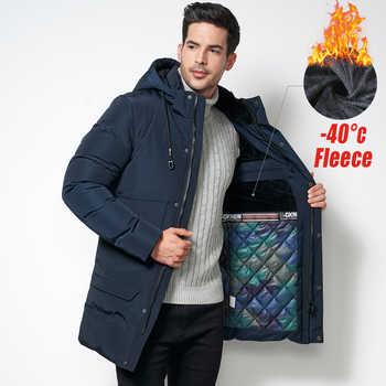 Windbreaker Men's 2019 Winter Long Thick Cotton Fleece Parka Jacket Coat Hooded Pockets Outwear Jacket Parka Male 5XL Plus Size - DISCOUNT ITEM  40% OFF All Category