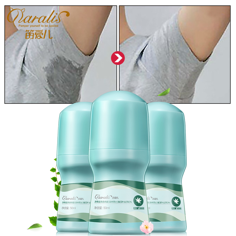 top 9 most popular underarm sweat brands and get free