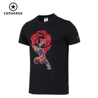 Adidas Men's Summer Ross Basketball Running T shirt Cotton Short Sleeve Breathable Sports Clothing DQ0922