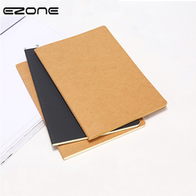EZONE B5 Notebook Black Kraft Cover Blank Pages Line Paper Sketchbook Simple Style Gift For Friends Stationery