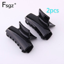 2 pieces/lot fashion Style hair claws high quality ABS plastic clips for girls crab Accessories Fresh Material  6.3CM