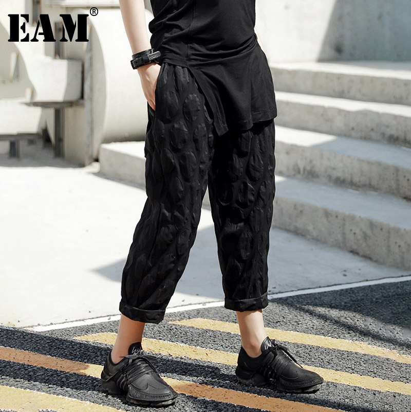 [EAM] 2019 New Autumn Winter High Elastic Waist Black Split Joint Loose Brief Harem Pants Women Trousers Fashion Tide JQ014