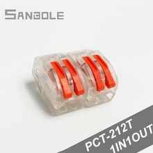 PCT-212T Connection Terminal block box 2 pin Household Wire Connector Downlight Fast Wiring one-in one-out (100PCS)