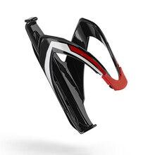 1 шт. держатель для бутылки для велосипеда, Сверхлегкий держатель для горного велосипеда из углеродного волокна, аксессуары для горного велосипеда