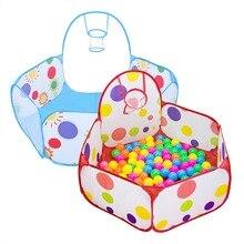 Палатки открытый надувной мяч бассейн мальчики девочки дети мяч яма Крытый Игровая палатка игровой дом океан бассейн игрушка подарок на день рождения