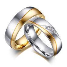 Обручальные кольца для мужчин и женщин парные из нержавеющей