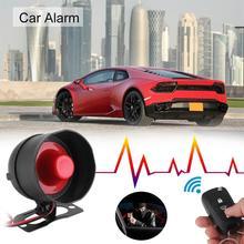 1-Way Car Burglar Alarm Keyless Entry Security