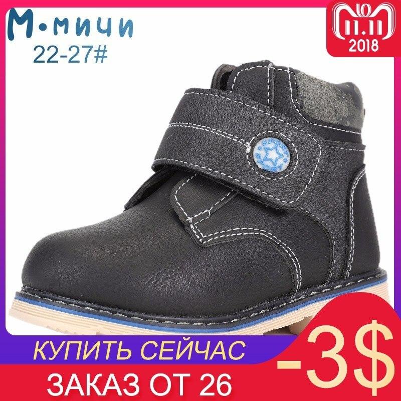 все цены на MMnun Children's Winter Boots Boys Boots Warm Boys Winter Shoes Non-slip Back To School Kids Boots Size 22-27 ML9873 онлайн