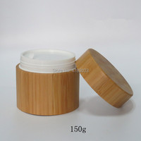 150g Empty Bamboo BB/CC/Essence/Vanishing Cream Jar Pot with PP inner bottle 150ml Cosmetic Package Makeup Containers 10pcs/lot