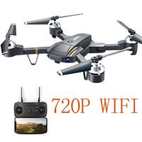 WIFI With Camera Wide Angle Quadcopter Altitude Hold 2.4G Headless Within 100 Meters Drone Outdoor, Indoor