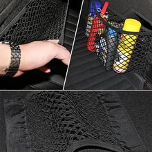 Сетчатый автомобильный органайзер для багажника, сетчатые товары, универсальная сумка для хранения на заднем сидении, авто аксессуары, сумка для хранения в автомобиле