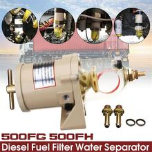 500FG 500FH truck fuel filter oil water separator  Pressure Filter Regulator Lubricator Moisture Water Trap Cleaner цена