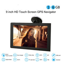 "Android Car Truck GPS Navigation 9"" Truck Sat Nav UK & EU Maps POIs For Car HGV Lorry LGV Coach Navigation 16G with DVR Car Cam(China)"