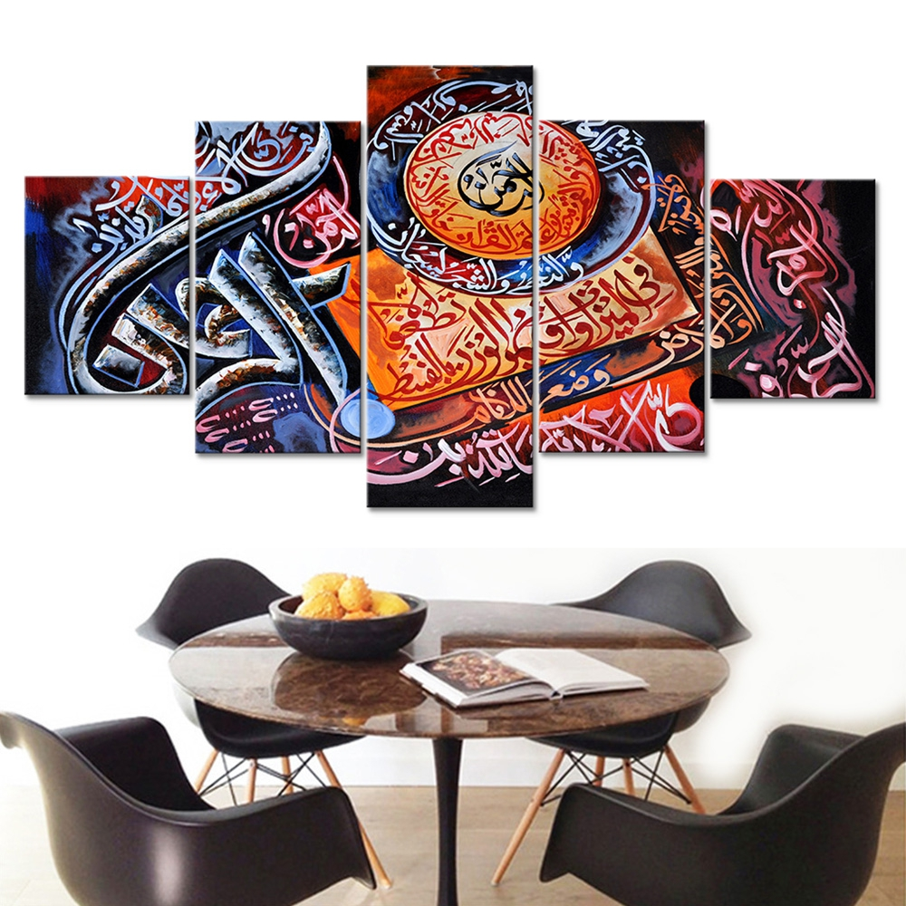 Canvas Pictures Wall Art HD Prints 5 Pieces Islamic Quran Verses Painting Living Room Framework Home Decor Islamic Quotes Poster in Painting Calligraphy from Home Garden