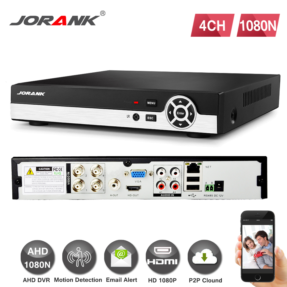 Home HD 4channel AHD 720P HDMI 1080P security dvr 4ch audio security surveillance standalone H.264 dvr recorder AHD-M 4 channel