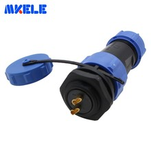 цена на 2 Pin IP68 Waterproof Connector Diameter 21mm Rear Socket Nut Aviation Plug SP21 Suitable For 8-12mm Cable Conversion Plug