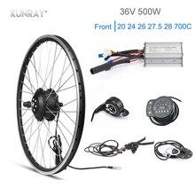 Kun ray, 36 В, 500 Вт, комплект для электрического велосипеда 20, 26, 27,5 дюйма, комплект передних моторных колес, электрический комплект для велосипеда, набор для велосипеда с колесной головкой, комплект для самостоятельной сборки