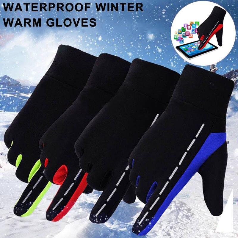 Men Women Winter Warm Suede Leather Fleece Lined Touch Screen Driving Gloves